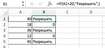 IF-EXCEL-01