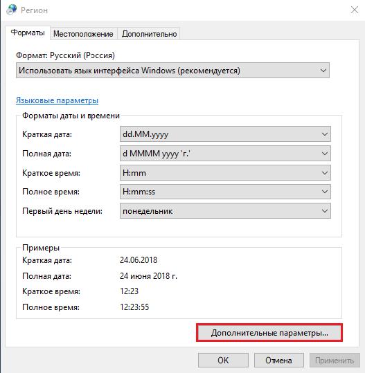 Как заменить точку на запятую в Excel