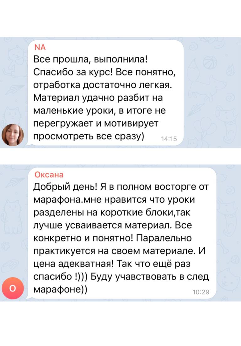 """Практический курс """"Сводные таблицы в Excel"""""""