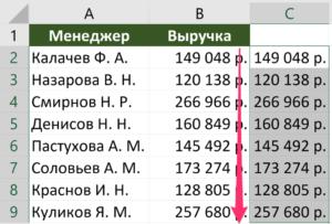 Гистограмма в ячейке Excel
